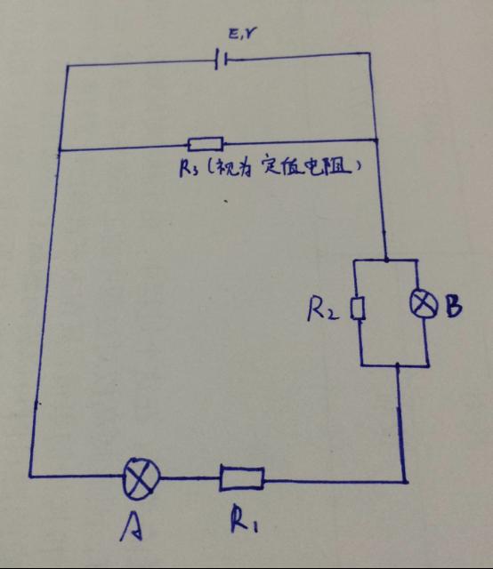12-物理-电路图 - 高中错题本 - 恩波教育 - 图书